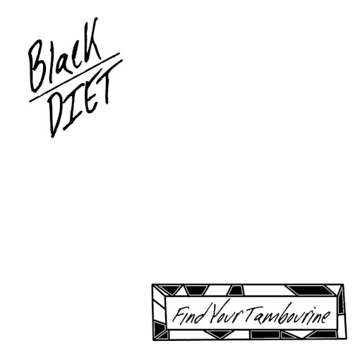 You did it to yourself by black diet song catalog the current other songs on this album solutioingenieria Choice Image